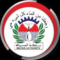 waterautority